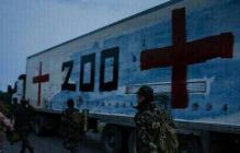 """ВСУ """"наказали"""" оккупанта под Зайцево, враг напуган: """"Каждый день потери, и все молчат"""""""
