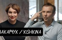 Вакарчук рассказал о Зеленском-политике и третьей революции в Украине: видео