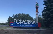 """Боевики """"ДНР"""" говорят жителям Горловки готовиться к боям: """"Предупредите мирняк"""""""