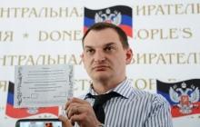 В ДНР выборы переносятся на 9 ноября