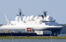 Норвегия получит новейший разведкорабль Marjata IV для слежения за подлодками России