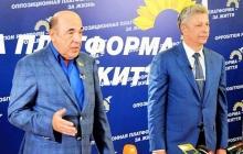 """Кандидат Бойко внезапно """"кинул"""" Рабиновича прямо перед выборами - подробности ссоры"""