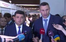 Кабинет министров Гройсмана поставил точку в вопросе увольнения Кличко