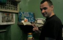 Сенцов поделился единственной фотографией, сделанной во время заключения