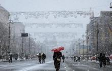 Погода на Новый год 2020: Укргидрометцентр дал прогноз