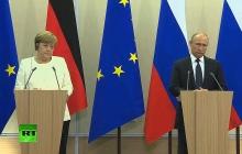 Меркель и Путин в Сочи сделали заявления по ситуации на Донбассе после переговоров - каждый свое