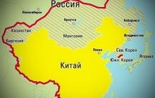 Захват Восточной Сибири Китаем: китайцы массово заселяют территорию РФ - видео потрясло россиян