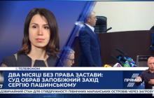 Черновол рассказала, за что Портнов так ненавидит Пашинского: видео