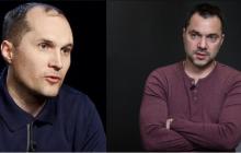Арестович бросил вызов Юрию Бутусову после скандала и дал сутки на размышление