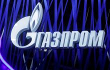 """Кабмин Украины """"списал"""" """"Газпрому"""" долг на $7,4 млрд"""