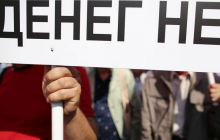 В России уровень бедности резко вырос - каждый 7-й россиянин официально нищий