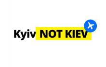 Россия против Kyivа: в РФ отреагировали на решение США