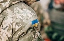 Новые потери ВСУ в зоне АТО: при невыясненных обстоятельствах под Лисичанском найден мертвый контрактник из Черниговской области