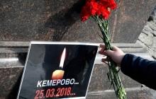 """""""Ты выжила, а они нет"""", - в кемеровской школе спасшейся на пожаре в """"Зимней вишне"""" третьекласснице устроили настоящий ад"""