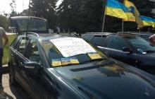 Провокаторы задумали поджечь покрышки под зданием украинского Парламента, где проходит акция за легализацию нерастаможенных авто