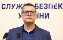 Глава СБУ Баканов хочет запретить пускать на выборы тех, кто сотрудничает с Россией, - текст заявления