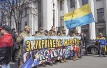 """Миллиардеры богатеют, народ нищает: Европарламент призвал Украину """"покончить с олигархами"""" – СМИ"""