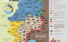 Карта АТО: Расположение сил в Донбассе от 31.03.2015