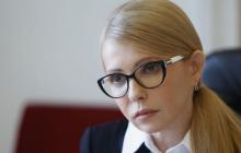 Тимошенко подала в суд на Порошенко, Гройсмана и Коболева: подробности нашумевшего дела