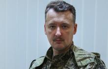 """Стрелков удивил признанием после Донбасса: """"Украина своих не сдает"""", - видео"""
