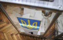 Стала известна дата выборов президента Украины