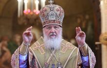 """РПЦ начинает """"операцию"""" гумпомощи для Италии - патриарх Кирилл дал указание"""