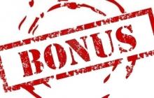 Бонусы онлайн-казино: их разновидности и преимущества