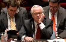 """Я oчень разочарован в Керри, - постоянный """"актер"""" РФ в Совбезе ООН Чуркин ответил Керри за Лаврова"""
