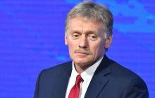 Песков ответил Алиеву насчет миротворцев РФ и Турции в Карабахе