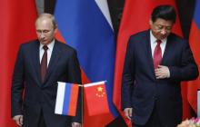 """Россия против Китая: """"Все только начинается"""""""