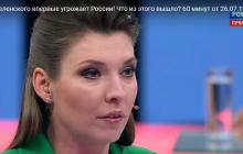 Скабеева: Украина Зеленского угрожает России - видео