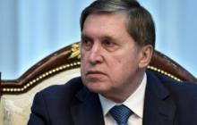В России бурно отреагировали на обвинения США в адрес ГРУшников