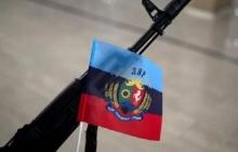"""В """"ЛНР"""" боевики поразили Сеть новым способом внедрять в умы детей антиукраинскую пропаганду - возмутительное фото"""
