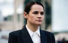 Тихановская сделала заявление об Украине и хочет приехать в Киев