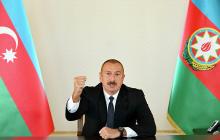 """Война за Карабах: Алиев сообщает о взятии еще одного города и ряда сел на территории """"Арцаха"""""""