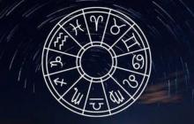 Гороскоп от астролога Костюк: кто столкнется с неприятностями в ближайшее время