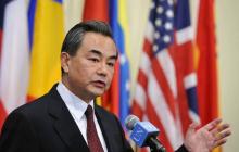 """Китай отвернулся от РФ: МИД КНР отказалось признавать созданную Москвой """"республику"""" Южная Осетия"""
