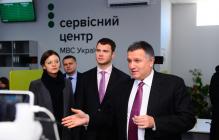 Министр Криклий признался, как на него давит Аваков