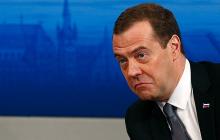 """Медведеву досталось от МИД Украины из-за Крыма: """"Циничный и никчемный"""""""