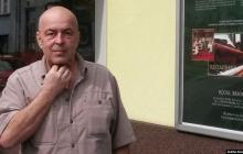 Как владелец чешского отеля Brioni Boutique Hotel Томаш Крчмарж стал символом сопротивления российской агрессии в Украине: история