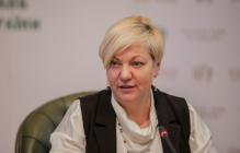 Гонтарева едет в США на встречу с американскими конгрессменами - ситуация накаляется