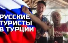 """""""До тошноты"""", - активистка рассказала о праздновании россиян 9 Мая в Турции"""