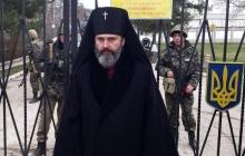 Задержание Архиепископа ПЦУ Климента в Крыму: в деле произошел неожиданный поворот - новые подробности