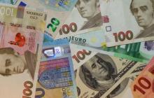 Курс валют на 4 июня: евро растет в цене, доллар продолжает падать - данные НБУ