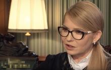 Тимошенко сделала заявление по объединению с Гриценко: видео