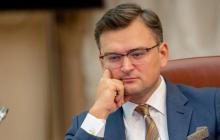 Украина срочно созывает заседание ТКГ из-за угроз Пушилина - Кулеба