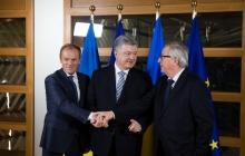 """Порошенко в Брюсселе: """"Разворота Украины не будет - это наш прямой ответ Москве"""""""