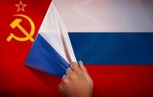"""Хотим в """"империю"""": жители России все больше мечтают о СССР – рекордная статистика"""