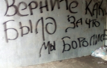 """""""Верните как было"""", - в оккупированном Иловайске жители захотели снова в Украину - кадры"""