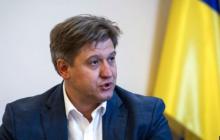 Данилюк рассказал, в чем он не согласен с законом президента об особом статусе Донбасса